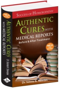 authentic-cures